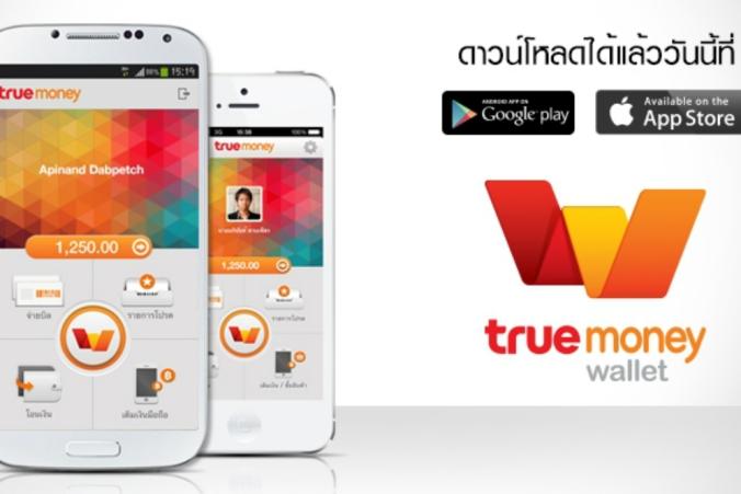 truemoney-satu-satunya-layanan-uang-digital-bersertifikasi-halal-160328m.jpg